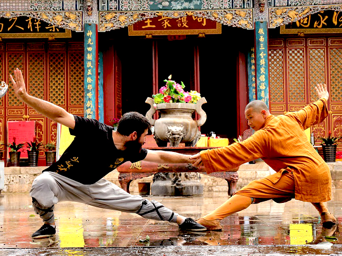 Shaolin Kung Fu Private Classes 1
